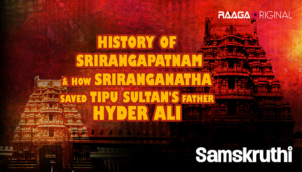 History of Srirangapatnam & How Sriranganatha saved Tipu Sultan's father Hyder Ali
