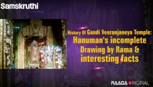 History Of Gandi Veeranjaneya Temple: Hanuman's incomplete drawing by Rama & interesting facts