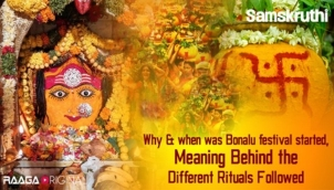 Why & when was Bonalu festival started, meaning behind the different rituals followed