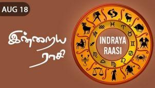 Indraya Raasi - Aug 18