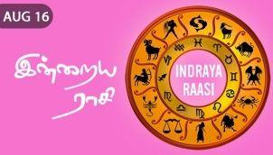 Indraya Raasi - Aug 16