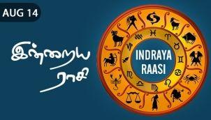 Indraya Raasi - Aug 14