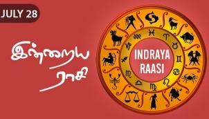 Indraya Raasi - Jul 28