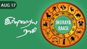 Indraya Raasi - Aug 17