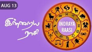 Indraya Raasi - Aug 13
