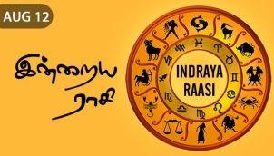 Indraya Raasi - Aug 12
