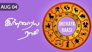 Indraya Raasi - Aug 04