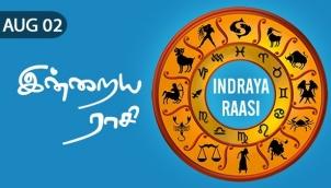 Indraya Raasi - Aug 02