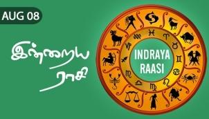 Indraya Raasi - Aug 08