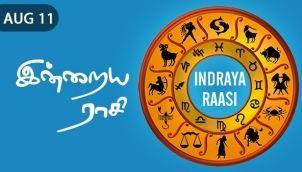 Indraya Raasi - Aug 11