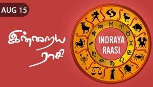 Indraya Raasi - Aug 15