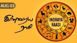 Indraya Raasi - Aug 03