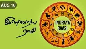 Indraya Raasi - Aug 10