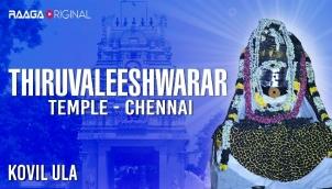Thiruvaleeshwarar Temple, Chennai