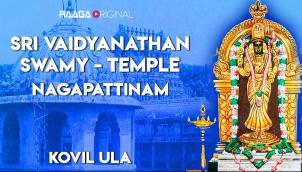 Sri Vaidyanatha Swamy Temple, Vaitheeswaran Koil