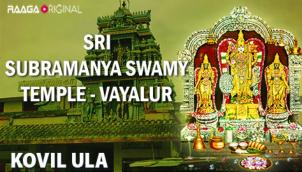 Sri Subramanya Swamy Temple, Vayalur