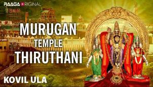 Murugan Temple - Thiruthani