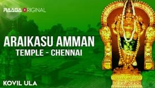 Araikasu Amman Temple, Chennai