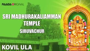 Sri Mathura Kaliamman Thirukoil, Siruvachur