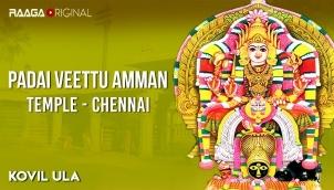 Padai Veetu Amman, Chennai