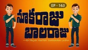NookaRaju Balaraju - Ep 163