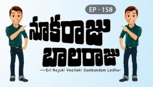 NookaRaju Balaraju - Ep 158