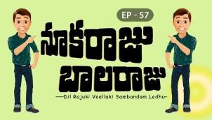 NookaRaju Balaraju - Ep 57