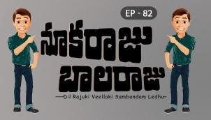 NookaRaju Balaraju - Ep 82