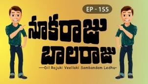 NookaRaju Balaraju - Ep 155