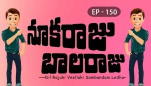 NookaRaju Balaraju - Ep 150