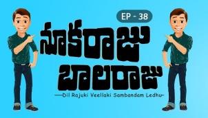 NookaRaju Balaraju - Ep 38