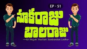NookaRaju Balaraju - Ep 51
