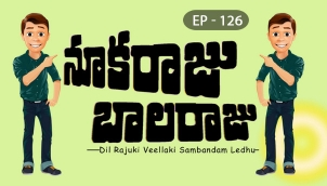 NookaRaju Balaraju - Ep 126