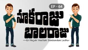 NookaRaju Balaraju - Ep 64