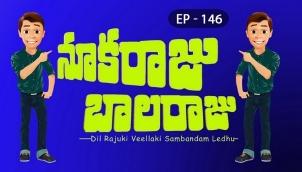 NookaRaju Balaraju - Ep 146