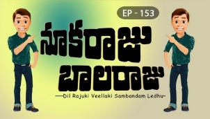 NookaRaju Balaraju - Ep 153