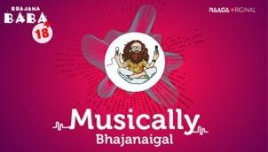 Musically Bhajanaigal