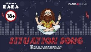 Situation Song Bhajanaigal