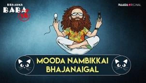 Mooda Nambikkai Bhajanaigal