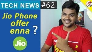 Prime #62 : Oppo Find X , Mi A2 , Digilocker , Android P , ISRO next mission
