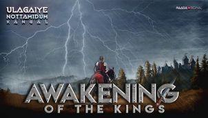 Awakening of The Kings