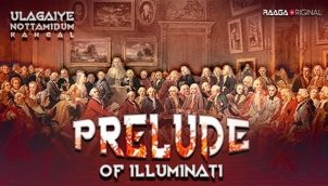 Prelude of Illuminati