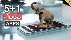 Top 5 + 1 Cool Apps - செம அசத்தல் App   Tamil Tech
