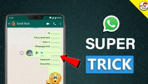 WhatsApp Blue Tick Super Trick (2018)   Tamil Tech