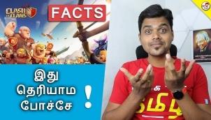 10 Mobile Games Facts - உங்களுக்கு தெரியாத உண்மை   Tamil Tech