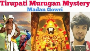 Tirupati is a Murugan Temple