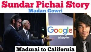 Sundar Pichai Inspiring Story