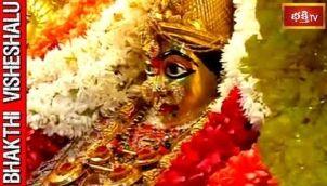 Devotional News | Bhakthi Visheshalu | 11 August 2018