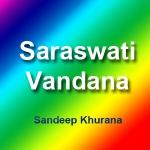 Saraswati Vandana - Jayati Jai Jai Maa Saraswati