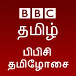 BBC Tamil